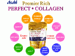 PERFECT & COLLAGEN Premeir Rich